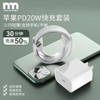 20W�O果PD充�器�^�m用�O果12 iPhone手�C18W快充�^套�b�W充iPad