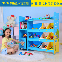 儿童玩具收纳架 绘本架宝宝书架玩具架幼儿园整理架储物柜置物架