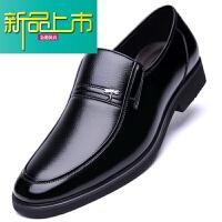 新品上市中年男士商务正装休闲皮鞋男真皮内增高6cm男鞋爸爸鞋英伦套脚