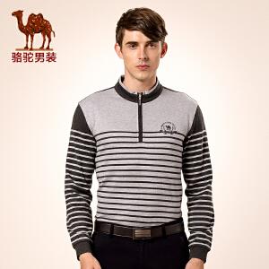 骆驼男装 新品冬款青年拉链立领撞色条纹商务休闲长袖T恤男士