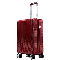 【全国包邮支持礼品卡】USO 新款U66-24寸登机箱    拉杆箱 旅行箱 行李箱 静音万向轮 耐压抗摔镜面ABS+PC材质