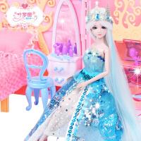 女童6-8-10岁公主小伶玩具行李箱拉杆箱生日礼物叶罗丽娃娃梦幻屋