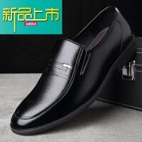 新品上市冬季商务皮鞋男真皮中年人岁加绒保暖棉鞋休闲中老年爸爸鞋黑 黑色 四季款