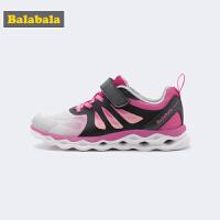 巴拉巴拉儿童童鞋大童女鞋运动鞋新款夏季网孔透气跑步鞋鞋子
