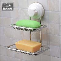双庆 吸盘肥皂架吸盘肥皂盒双层肥皂架肥皂盒沥水香皂架香皂盒1022 香皂架皂托壁挂式皂盒沥水