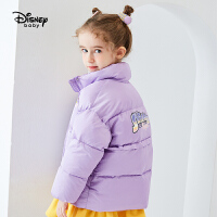 【2件2.4折价:119.7元】迪士尼女童时尚面包服秋冬洋气紫色保暖外套儿童宝宝棉服棉袄