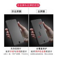iPhone6S苹果6钢化膜6splus全屏磨砂iphone 6plus手机6SP全包边i66P