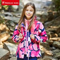 【秒杀价:268】探路者冲锋衣 秋冬户外女童防水透湿套绒冲锋衣QAWG94059