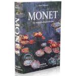 [现货]英文原版 Monet Triumph of Impressionism 莫奈印象派油画 Taschen 塔森