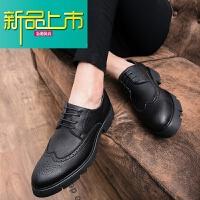 新品上市男鞋雕花皮鞋男英伦内增高潮鞋厚底韩版商务休闲工作鞋