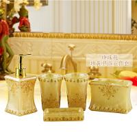 卫浴五件套婚庆洗漱套装欧式卫浴套装组合浴室用品漱口杯托盘
