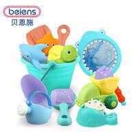 贝恩施儿童沙滩玩具套装玩沙子挖铲子工具决明子宝宝戏水洗澡玩具