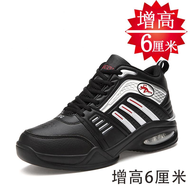 男士增高鞋男高帮运动休闲鞋内增高男鞋10cm8cm6春季增高篮球鞋男   质保90天可选6CM8CM10CM