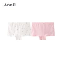 【2件4折价:47.6】2件装安奈儿童装女童平角裤套装2021新款抗菌生理安全裤女孩内裤