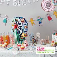 孩派 可爱卡通 派对用品 儿童生日装扮 幼儿园早教房间装饰 拉花