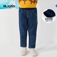 【2件2.5折后到手价:109.75元】马拉丁童装男童牛仔长裤冬装新品亮色织带装饰儿童休闲牛仔裤