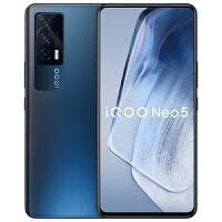 vivo iQOO Neo 5 全网通5G 强悍双芯生而为赢 高通骁龙870+独立显示芯片 66W超快闪充 智能手机