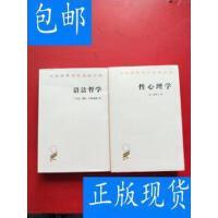 [二手旧书9成新]汉译世界学术名著丛书:语法哲学 【一版一印】扉