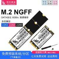 SK固态M.2 NGFF64G128G256G512G固态硬盘台式电脑笔记本通用ssd1T