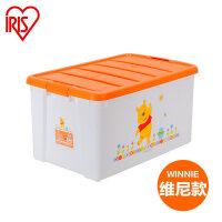 米奇塑料卡通儿童玩具不透明衣服整理收纳箱 60L 超大号60L 63*40*32 cm(2个装)
