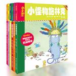 小小变色龙系列儿童绘本(1~6册)