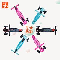 好孩子(gb) 折叠滑板车3轮儿童溜溜车男女宝宝三轮滑滑车3-6-8-10岁