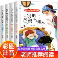宝宝涂色书0-2-3-4-6岁全8册儿童涂色书宝宝学画画涂色本注音绘本故事书思维训练专注力训练图画书潜能开发益智游戏书看