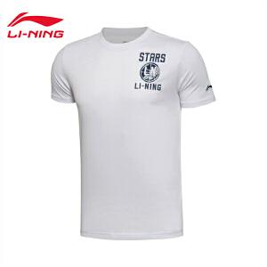 李宁短袖T恤男士运动生活系列圆领潮流印花针织运动服AHSL195