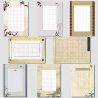 A3硬笔书法纸张比赛专用纸钢笔纸 大8k 竖线创作纸临摹练习方格作品纸 方格纸行书纸