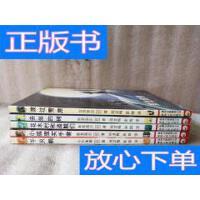 [二手旧书9成新]蒲公英童书馆【渡过雪原、千只鹤、小狐狸买手套?