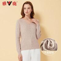 雅鹿羊绒衫 女士套头V领修身毛衣 纯色时尚百搭款内搭外穿