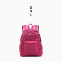 户外双肩包折叠皮肤包超轻薄款学生书包便携防水登山包旅行背包女