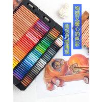 马可雷诺阿油性彩色铅笔套装3100专业款48色小学生用24初学者36色马克水溶性72色美术画笔绘画手绘120色彩铅