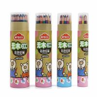 晨光无木彩色铅笔 34332/34333/34334/34335儿童彩铅 填色铅笔 12色/24色/36色/48色可选
