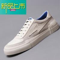 新品上市19春季新款透气低帮男鞋的真皮鞋子男士小白鞋板鞋