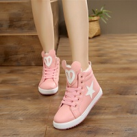 女童鞋子2018新款秋冬季7儿童运动鞋9小女孩10加绒12大童棉鞋15岁 粉红色 E106