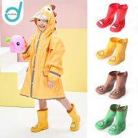 中小童水鞋宝宝护脚胶鞋雨鞋儿童雨鞋男童女童中筒雨靴