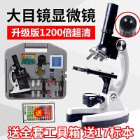 儿童显微镜小学1200倍显微镜高倍中小学生迷你便携生物专业检测科学实验套装