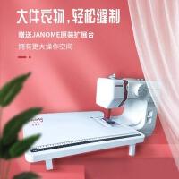【日本品牌】JANOME真善美�p�x�C小型家用��涌p�x�C迷你多功能�фi�吃厚525A(�p�x�C+�U展�_)