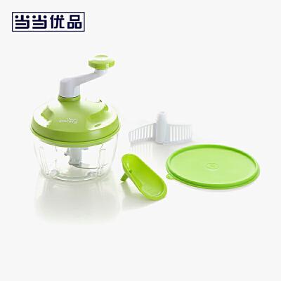 【618年中庆,每满100减50】当当优品 多功能绞碎器 碎菜器 绿色当当自营 多种功能集一身 厨房神器
