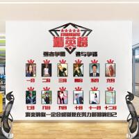 3D立体亚克力照片墙贴公司员工励志业绩榜相片贴办公室文化墙装饰