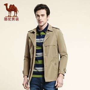 骆驼男装 无弹翻领纯色修身单排扣风衣 商务休闲中长款外套男