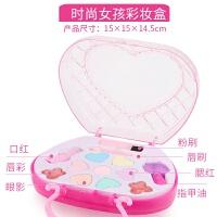 儿童化妆品套装安全女孩过家家仿真公主彩妆盒玩具礼物3-6岁 公主彩妆手提箱 预售
