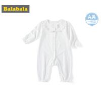【2.26超品 3折价:47.7】巴拉巴拉婴儿连体衣宝宝春装新生儿衣服爬爬服0-3个月甜美可爱女