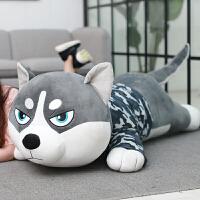 二哈抱枕 哈士奇公仔布娃娃超大可爱毛绒玩具狗狗女孩睡觉抱枕玩偶大号 哈小二公仔(含尾巴测量)