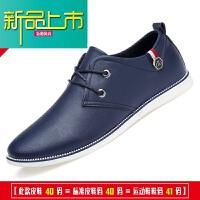 新品上市男鞋秋冬季加绒保暖18新款休闲鞋鞋子韩版潮流英伦百搭男士皮鞋 蓝色 7008