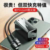 倍思�m用于�O果PD快充45W氮化�30W充�器18W正品快速11套�b65W插�^GaN超�ipad�_iphonexsmax