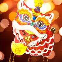 Endu恩都儿童灯笼diy材料包 手工制作新年元旦春节元宵节灯笼猪年舞狮子幼儿园