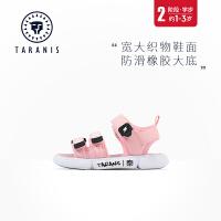 泰兰尼斯童鞋男童凉鞋2020夏季儿童鞋宝宝机能凉鞋中小童沙滩鞋