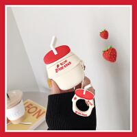 韩国草莓牛奶Airpods1/2代硅胶保护壳苹果无线蓝牙耳机包收纳套